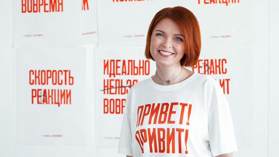 """Фото © ПАО """"Газпром нефть"""""""