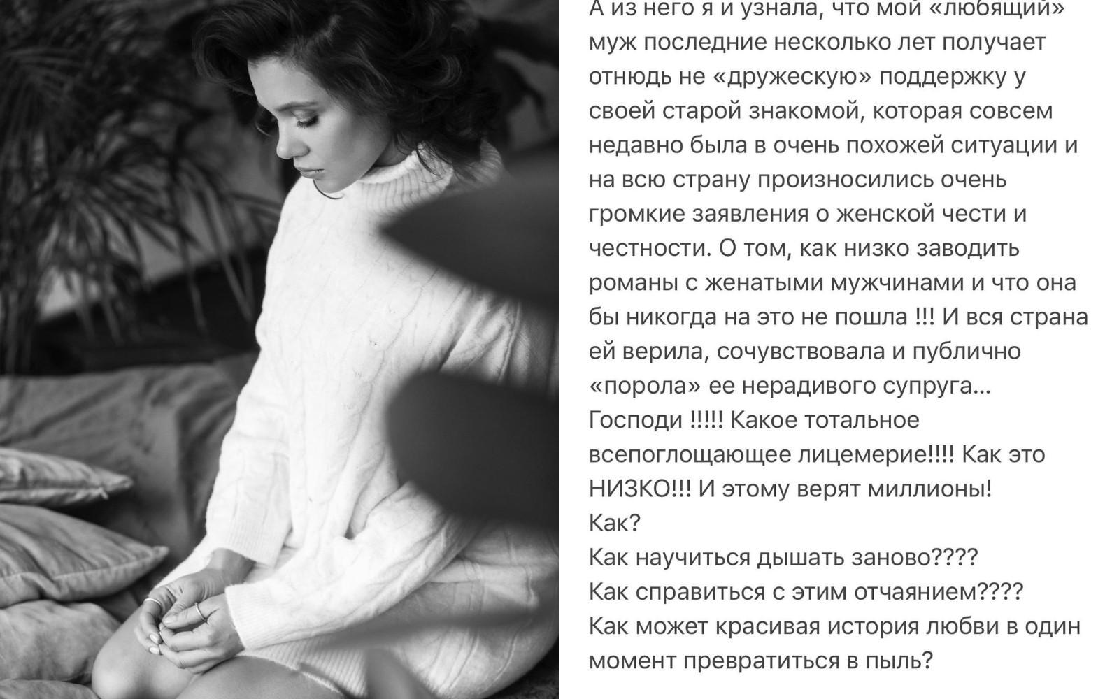 Фото © Instagram / galina_bezruk