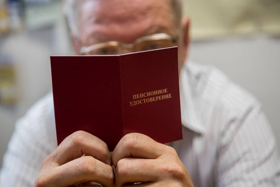 Россиянам рассказали, кто имеет право на повышение пенсии в любое время года