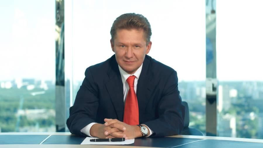 "<p>Алексей Миллер. Фото © <a href=""https://www.gazprom.ru/f/posts/77/176287/b638e2.jpg"" target=""_blank"" rel=""noopener noreferrer"">""Газпром""</a></p>"