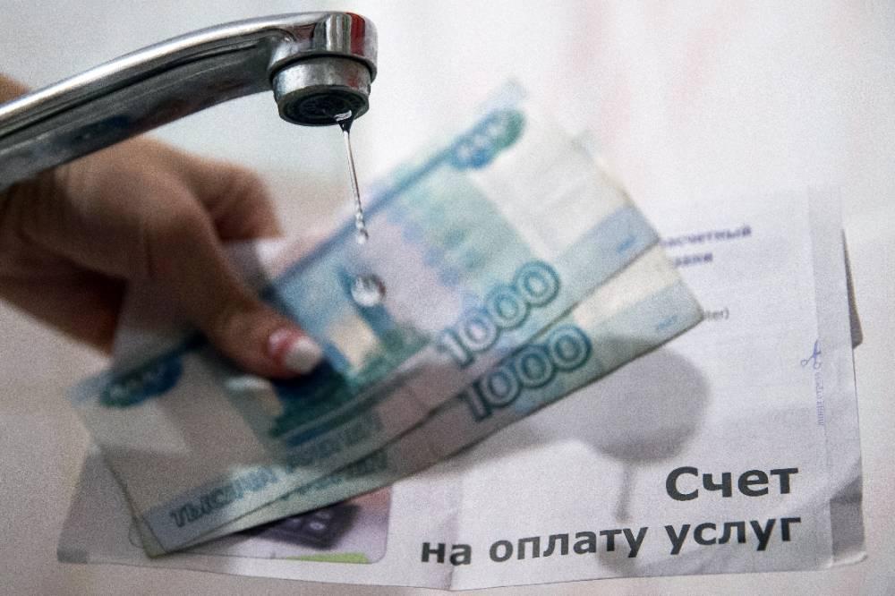 В России могут усилить адресную поддержку граждан после изменений тарифов ЖКХ