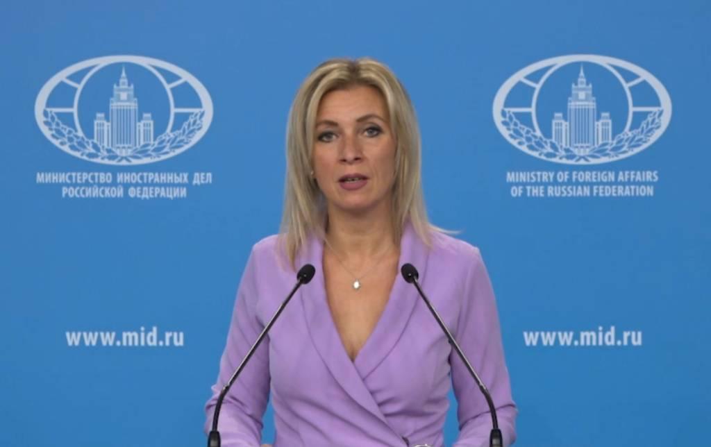 Захарова заявила о колониальном взгляде Евросоюза на мир