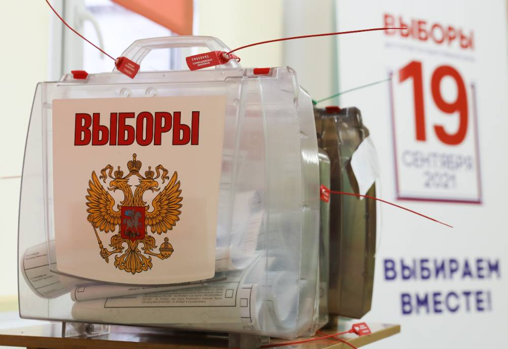 В РФ признали нежелательной европейскую организацию по наблюдению за выборами