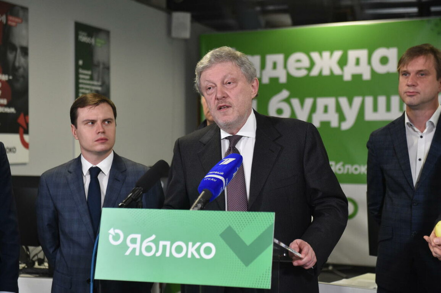 "<p>Фото © <a href=""https://www.yavlinsky.ru/article/my-ne-otkazhemsya-ot-svoej-pozitsii/"" target=""_blank"" rel=""noopener noreferrer"">Пресс-служба партии ""Яблоко""</a></p>"