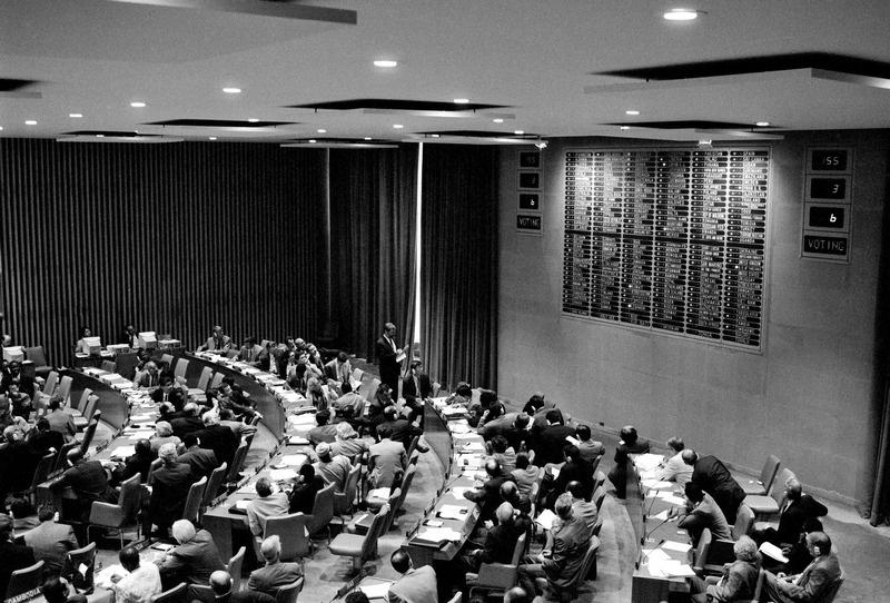 Сессия Генеральной Ассамблеи ООН, на которой был принят Договор о всеобъемлющем запрещении ядерных испытаний, 10 сентября 1996 года. Фото © un.org