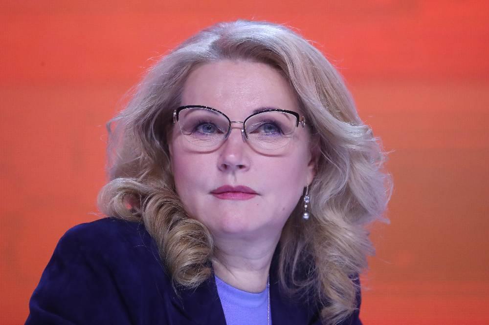 Голикова объявила, что 170 тысяч россиян пройдут программу переподготовки в этом году