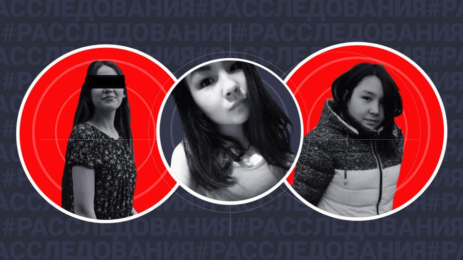"<p>Коллаж LIFE. Фото © VK / <a href=""https://vk.com/id219431901?z=photo219431901_457251983/album219431901_0/rev"" target=""_blank"" rel=""noopener noreferrer"">Адиля Каримова</a>, VK / <a href=""https://vk.com/id229335964"" target=""_blank"" rel=""noopener noreferrer"">Айгиза Уметкулова</a>, © <a href=""https://spasibovam.org/2021/09/30/%D1%81%D0%B0%D0%BD%D0%BA%D0%B8%D0%BD%D0%B0-%D0%B7%D1%83%D0%BB%D1%8C%D1%84%D0%B8%D1%8F/"" target=""_blank"" rel=""noopener noreferrer"">spasibovam.org</a></p>"