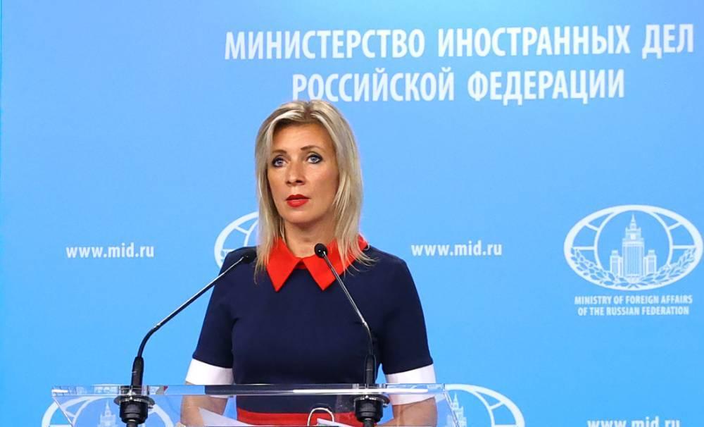 Захарова назвала Украину рыбой на сковороде в ответ на заявление Киева о Минских соглашениях