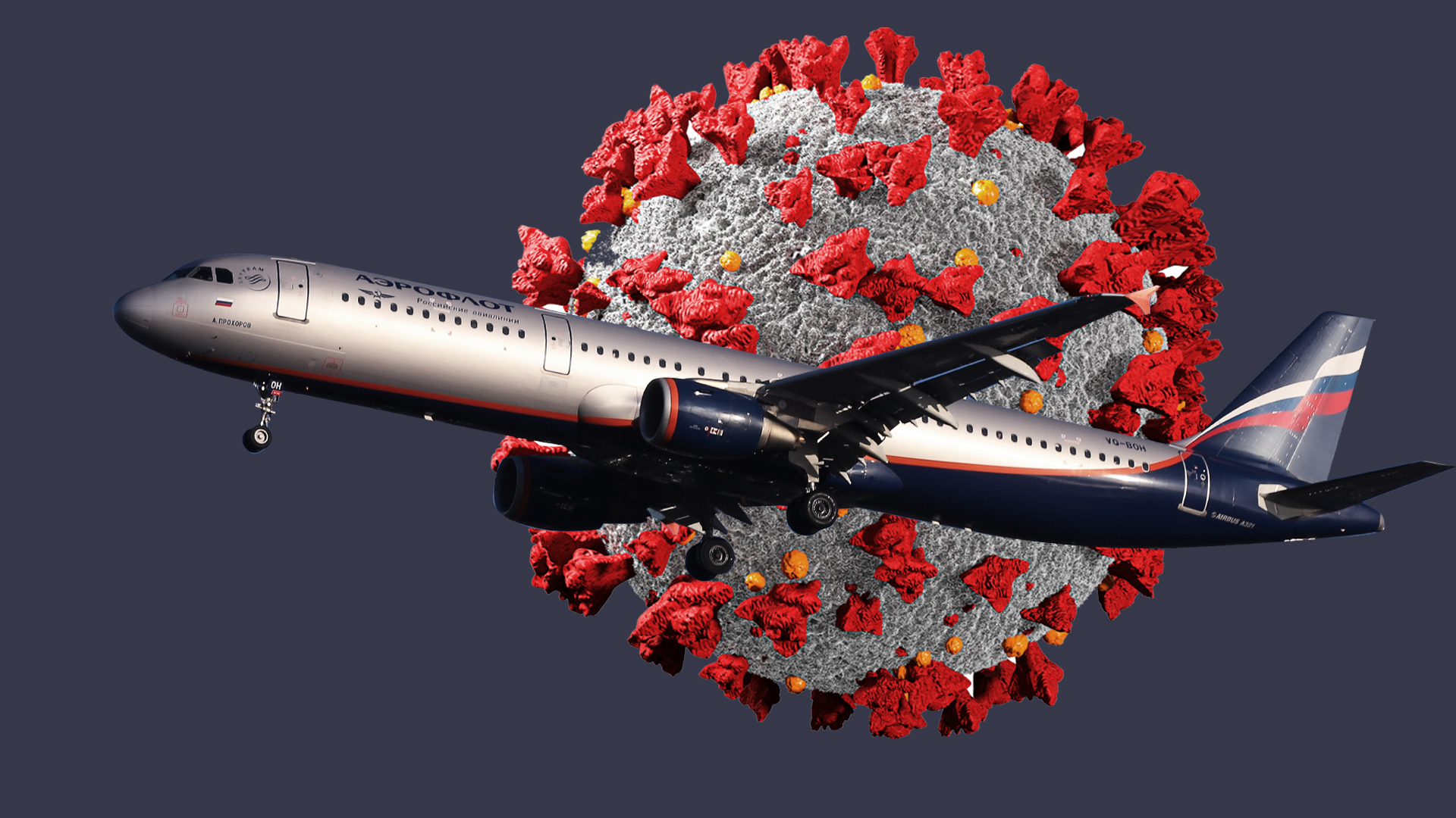 Вакцина от полётов: Почему пилоты Аэрофлота опасаются прививаться от CoViD