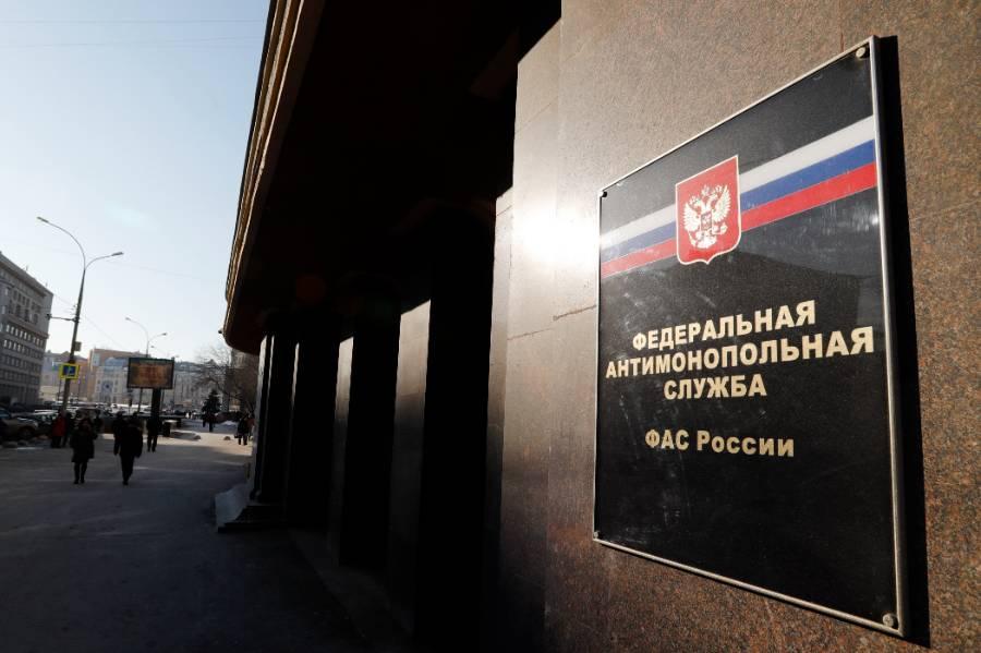 ФАС возбудила дело против крупнейшего в России производителя древесных плит