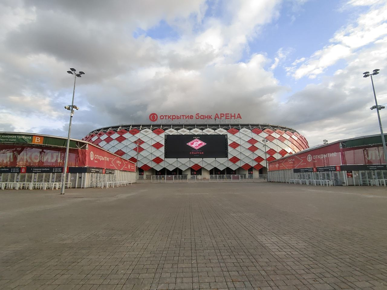На стартовый матч Спартака в Лиге Европы пустят не более трёх тысяч зрителей