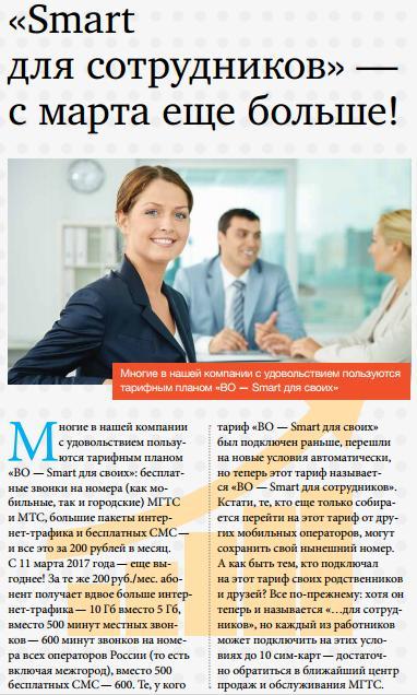 ©mts.ru