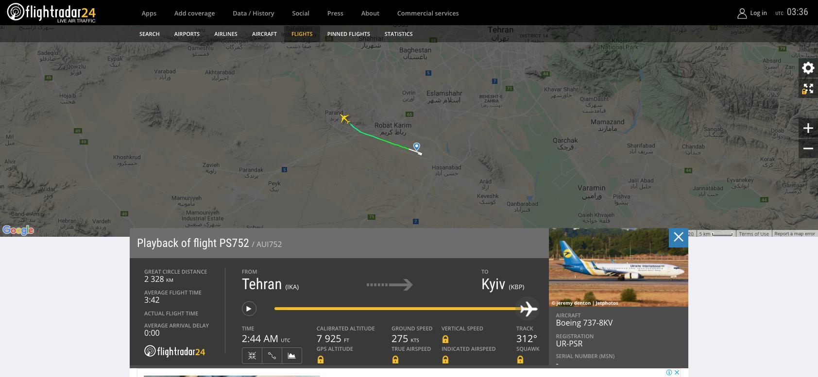 Скриншот © Flightradar24.com