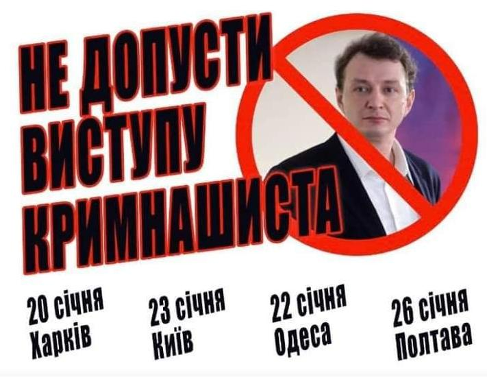 Фото © Facebook / Pozdniakov Vadym