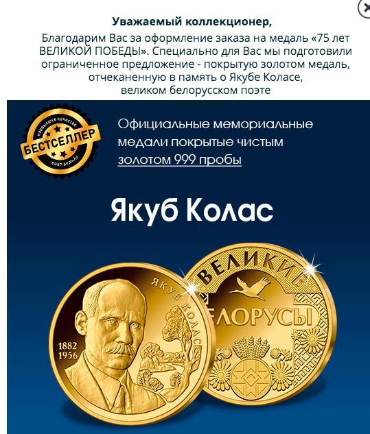 """Фото © ООО """"Императорская казна"""""""