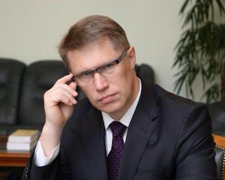<p> Михаил Мурашко. Фото © Росздравнадзор</p>