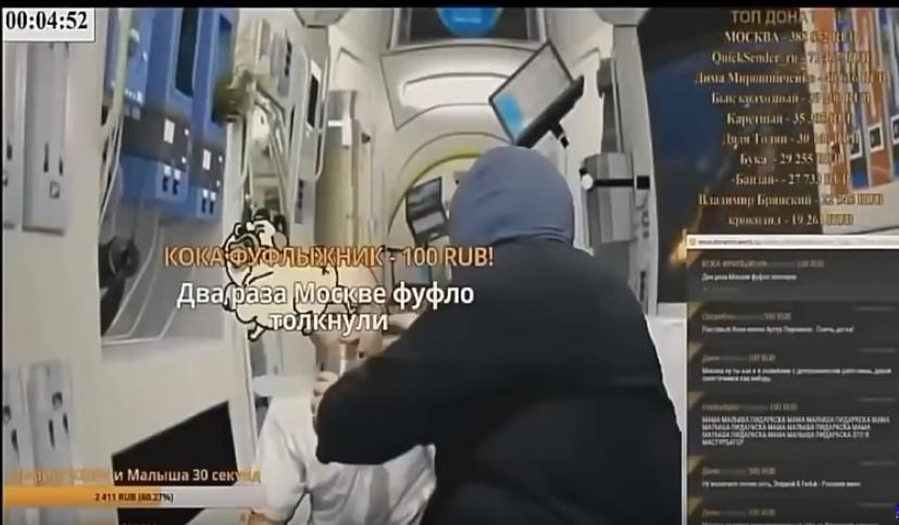 Последние секунды жизни Шилюка на стриме. Скриншот © YouTube