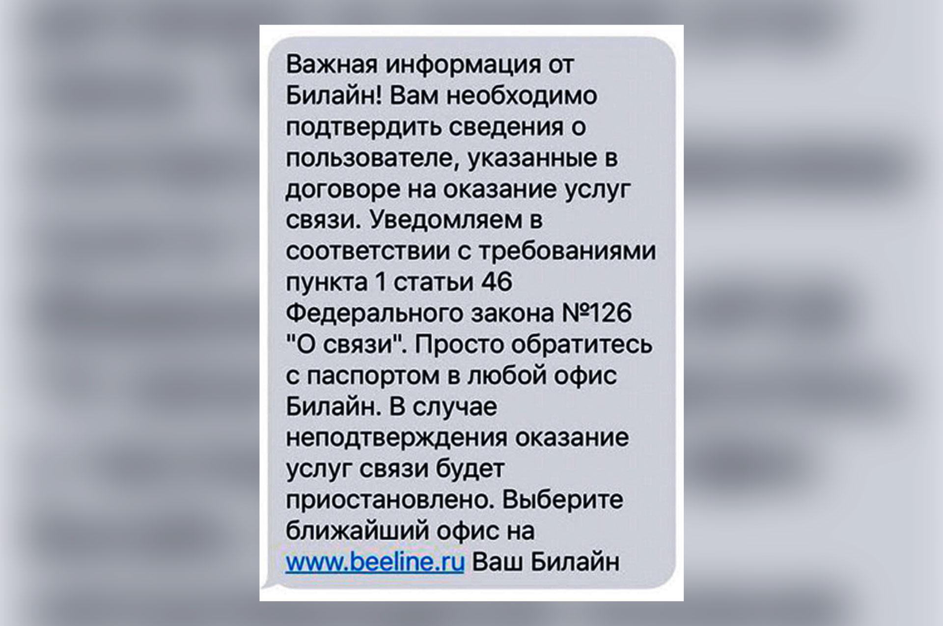 © twitter.com / Prostoy Peterburzhec