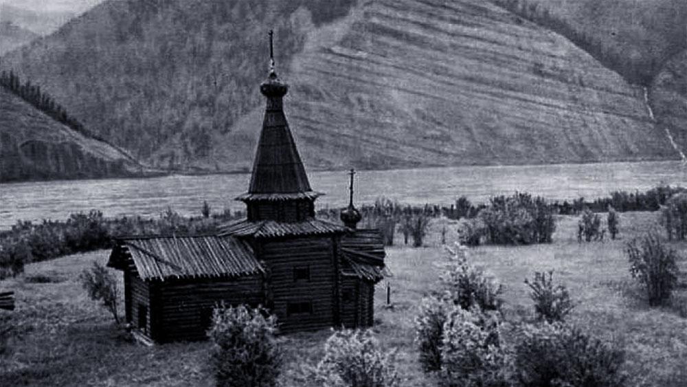 Остатки Зашиверска в 1969–1970 годах. Фото © Wikipedia
