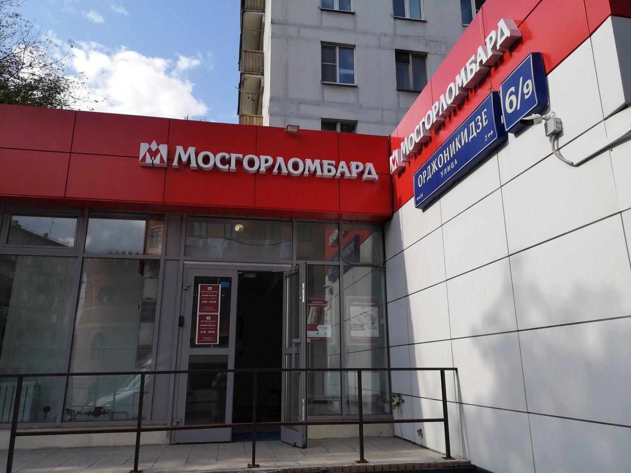 """""""Мосгорломбард"""". Фото © Yandex.Карты"""