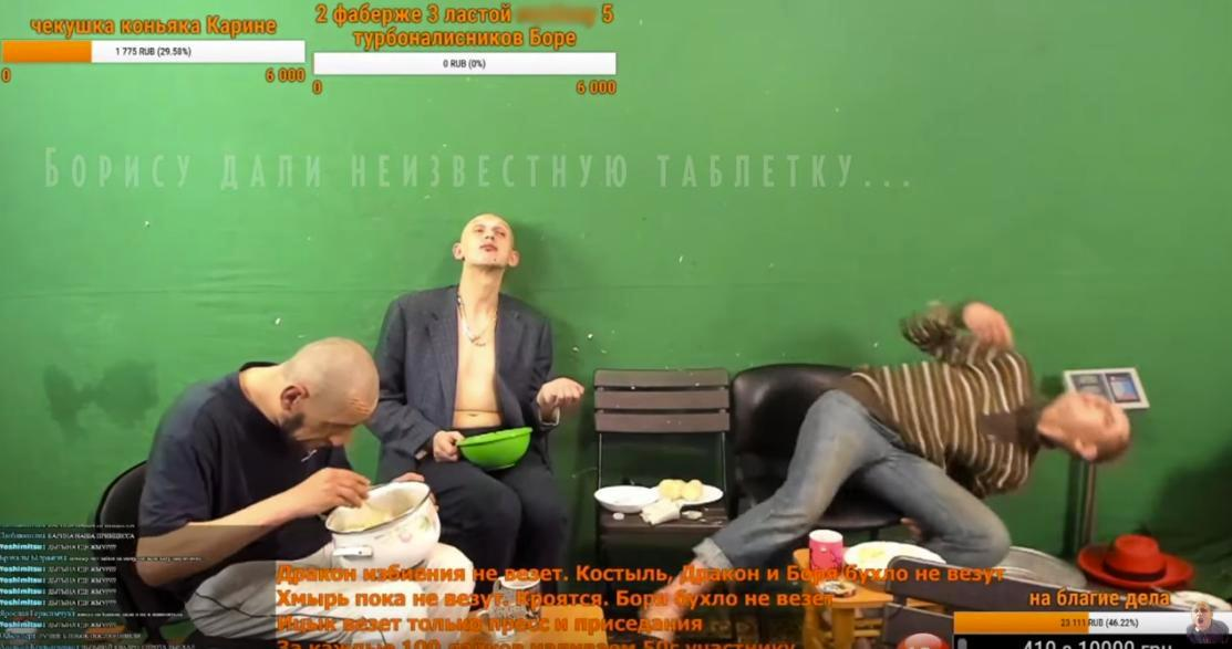 1 марта Борис (справа) падает со стула и бьётся в конвульсиях. После стрима его никто не видел. Скриншот © YouTube