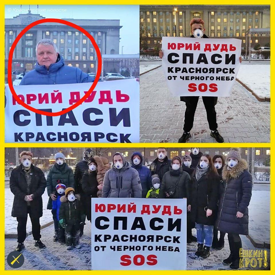 Владимир Владимиров (выделен). Фото © Facebook / Александр Фельдман
