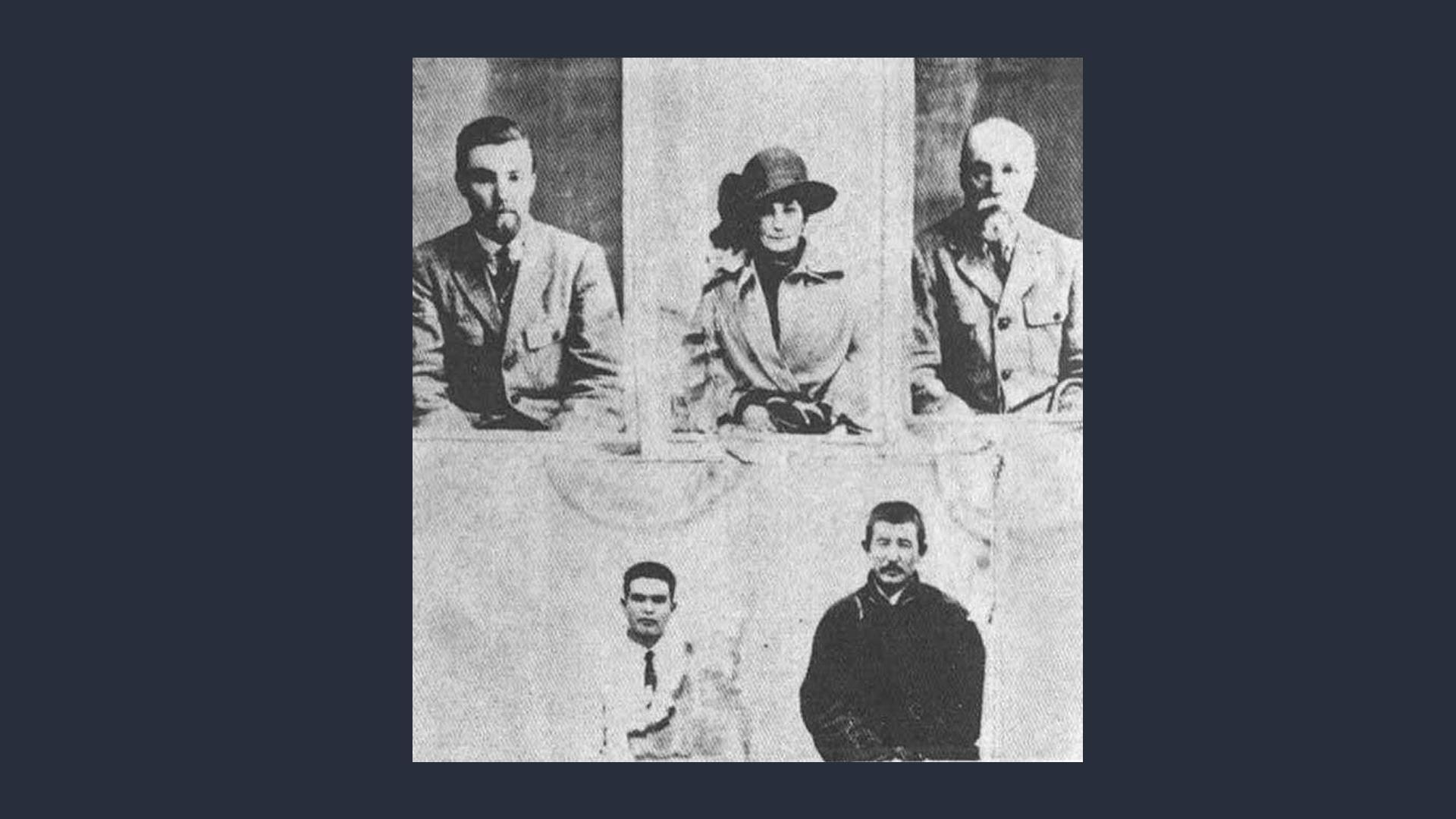 Фотография с экспедиционного паспорта до Пекина, выданного китайским губернатором в Урумчи в 1926 году во время Центрально-Азиатской экспедиции Н.К.Рериха. Фото © Wikipedia