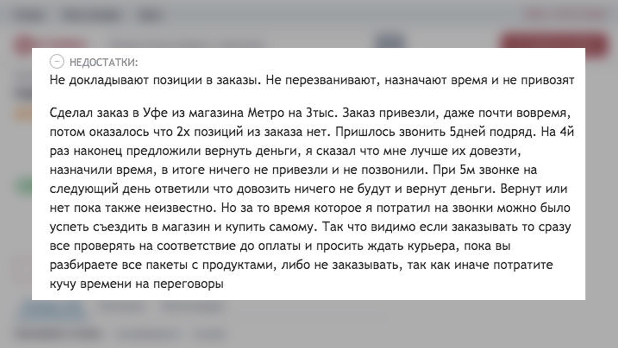 © otzovik.com