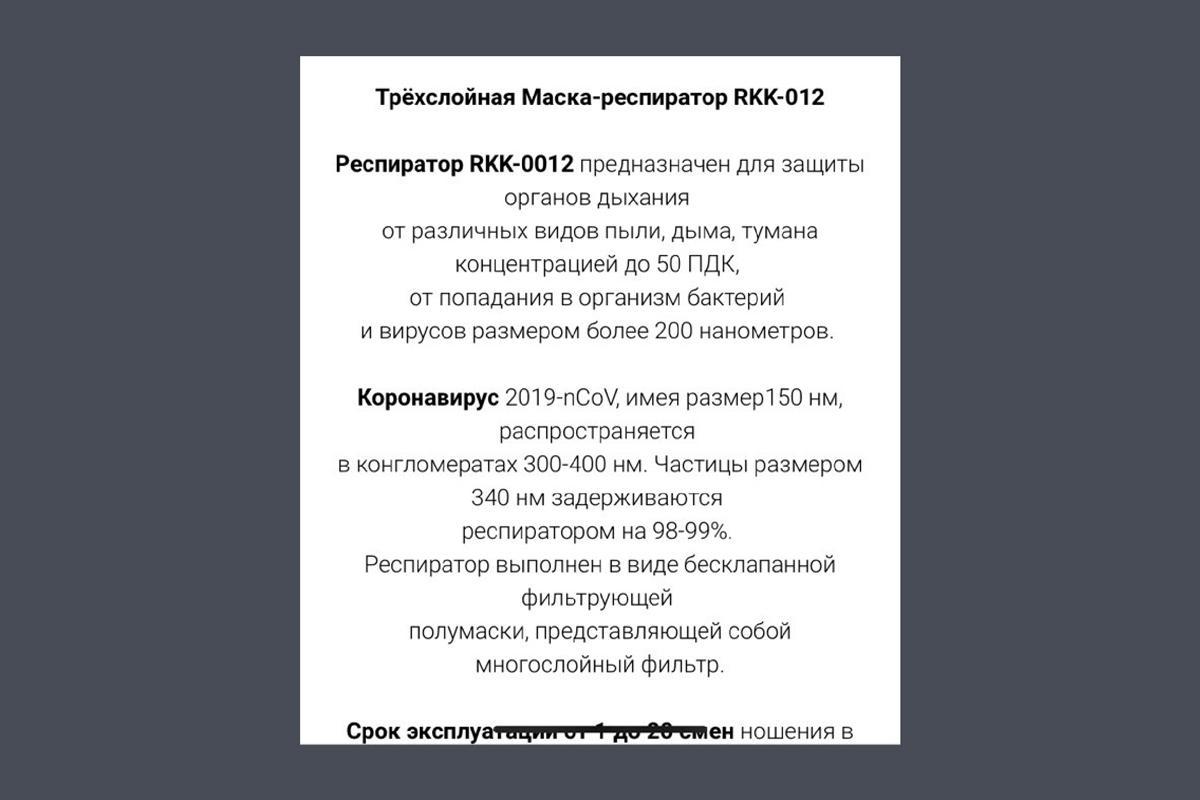 Скриншот © instagram.com / kirillkaravaev.ru