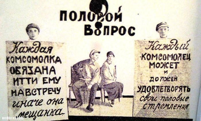 Комсомольский агитационный плакат 1920-х годов. Фото © Livejournak / MASTEROK