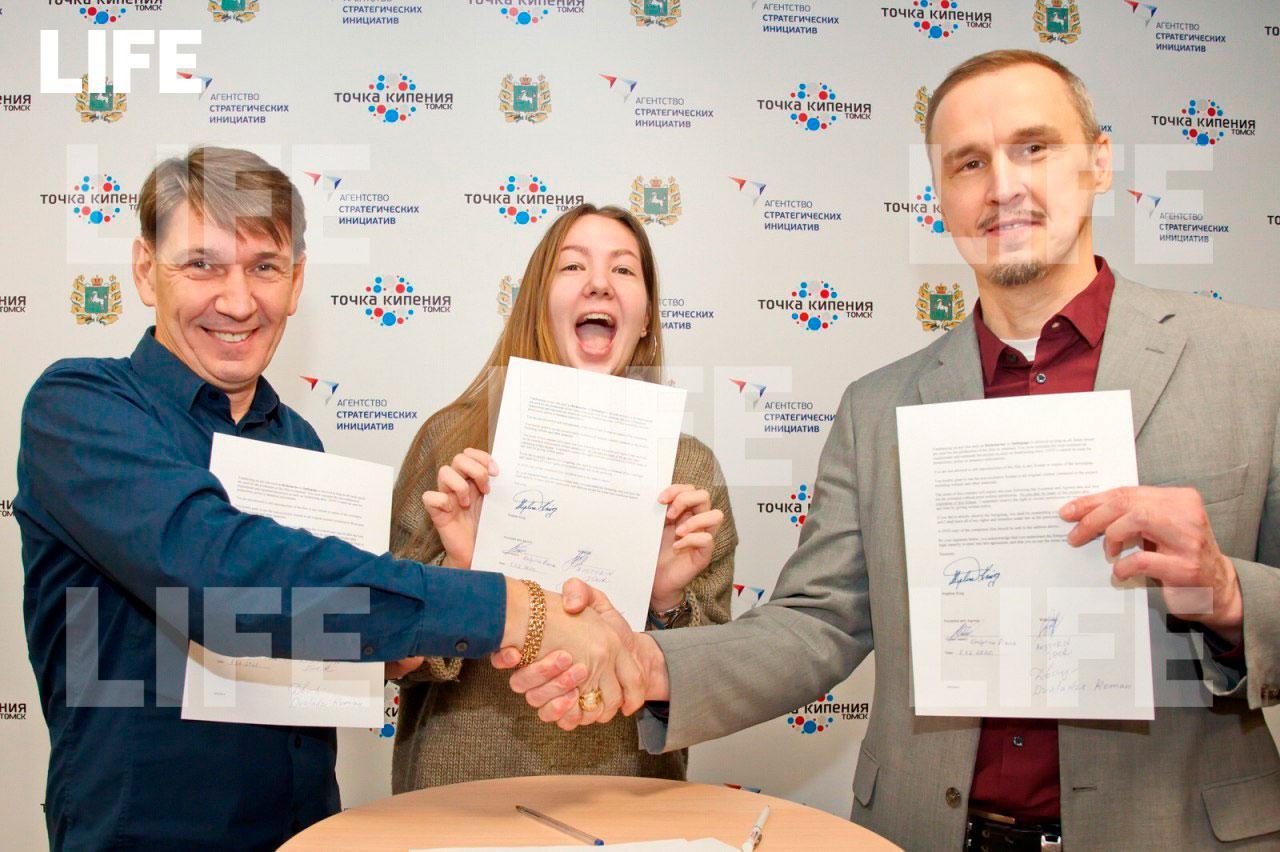 Игорь Костырин, Диана Костырина и Роман Дваладзе (слева направо). Фото © LIFE