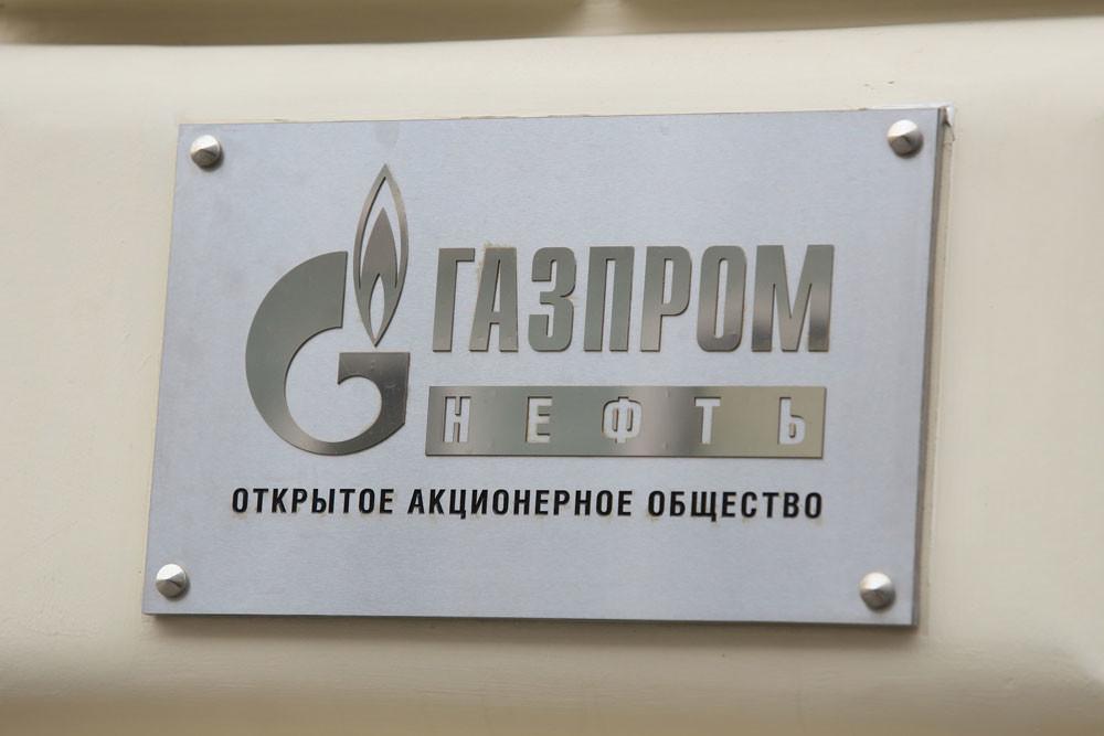 <p>Фото © ТАСС / Усманов Замир</p>