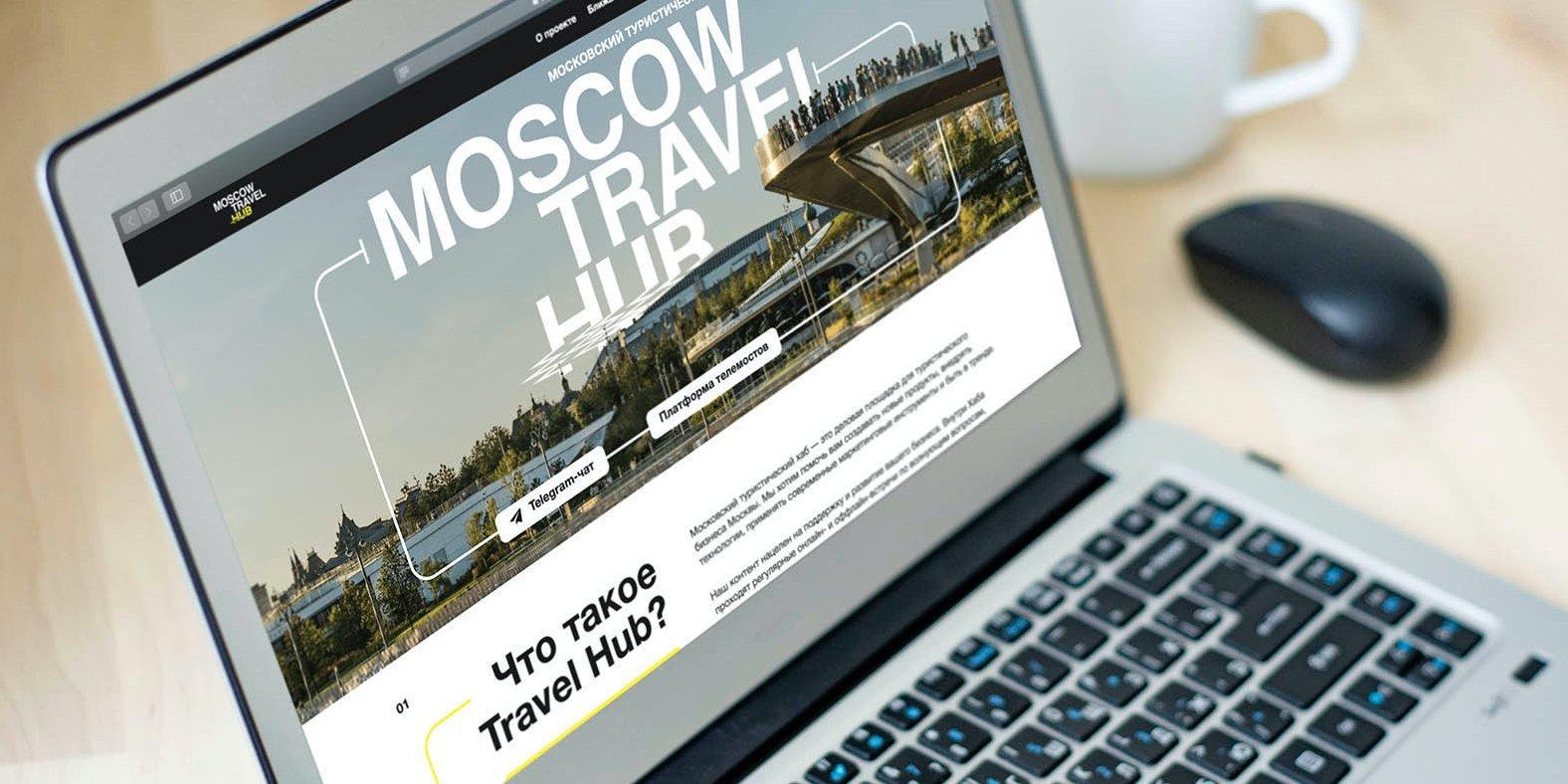 <p>Фото © Официальный портал мэра и Правительства Москвы</p>