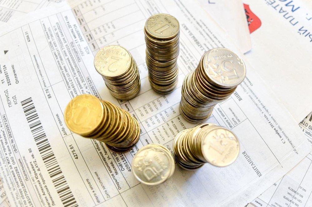 Долги за коммунальные услуги узнать