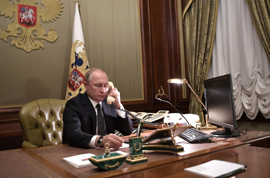 <p>Президент РФ Владимир Путин. Фото © Пресс-служба Кремля</p>