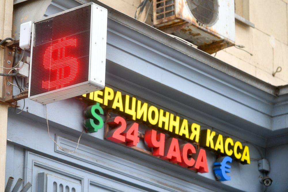 """Фото © Агентство """"Москва"""" / Сергей Киселёв"""