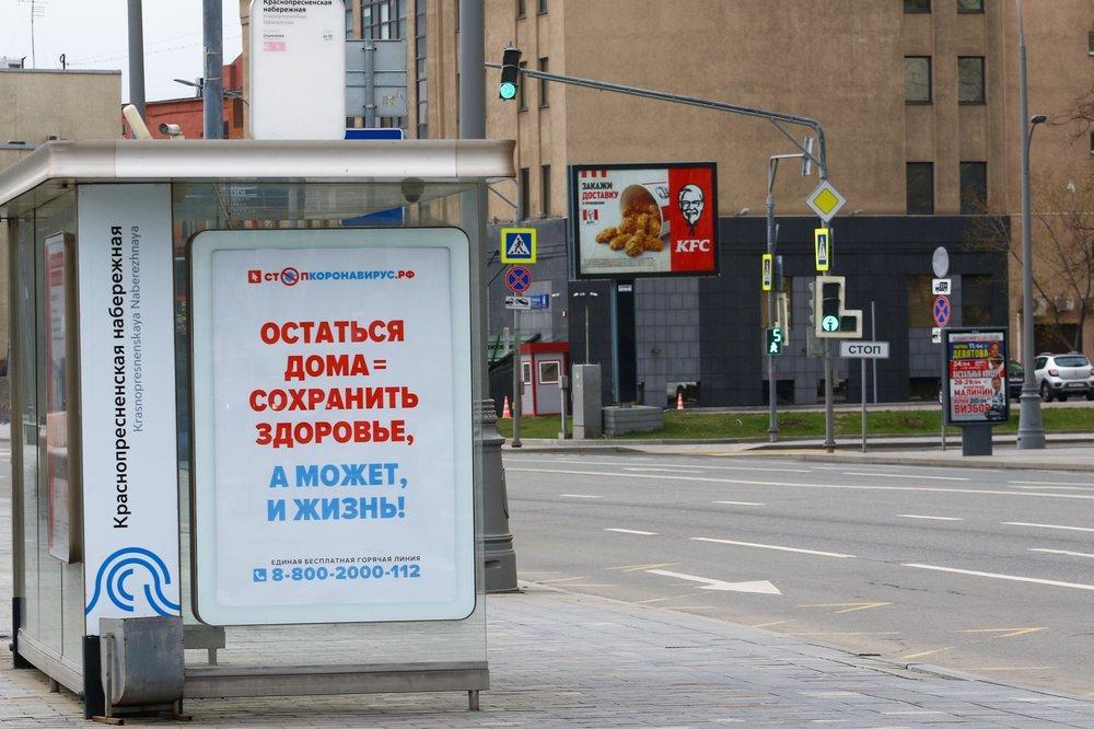 """Фото © Агентство """"Москва"""" / Андрей Никеричев"""