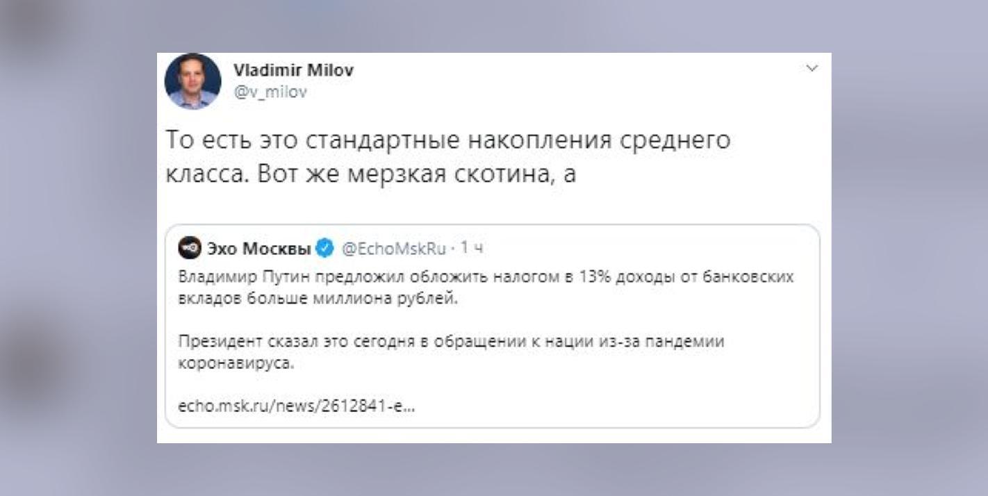 Фото © Twitter.com / Vladimir Milov