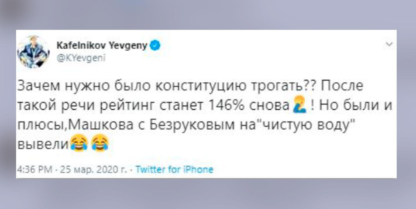 Фото © Twitter.com / Kafelnikov Yevgeny