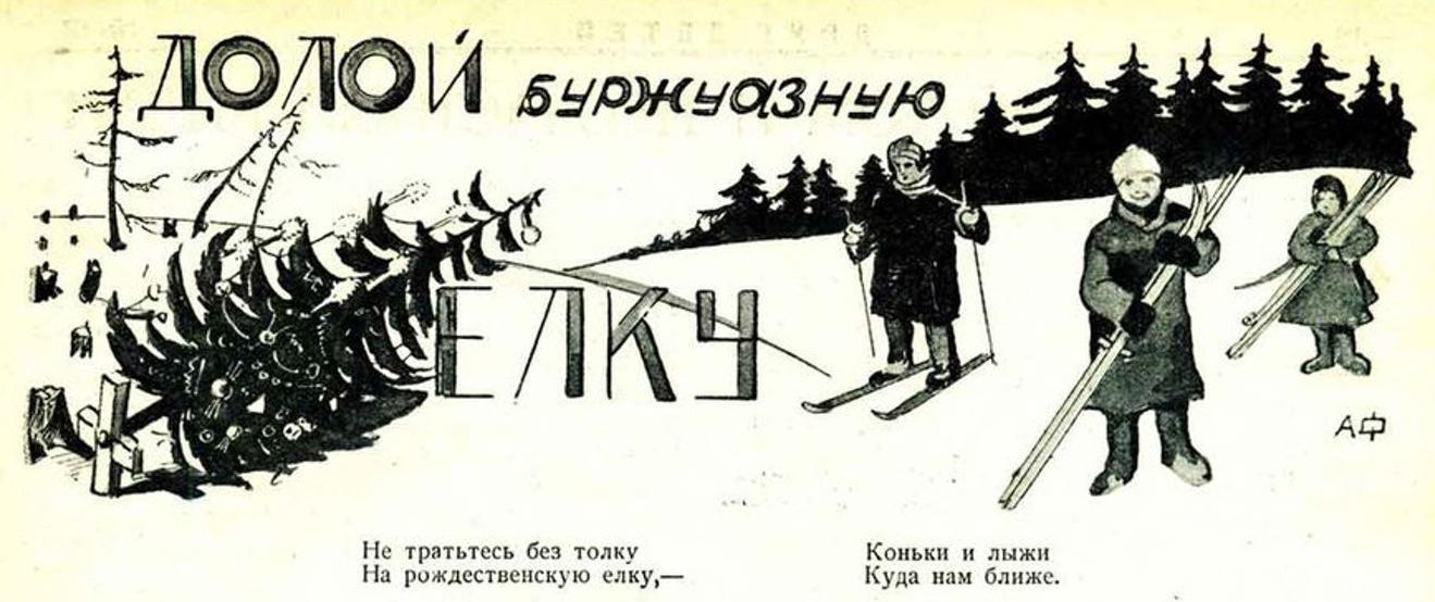 Фото © culture.ru