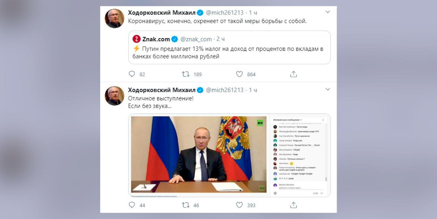 Фото © Twitter.com / Ходорковский Михаил