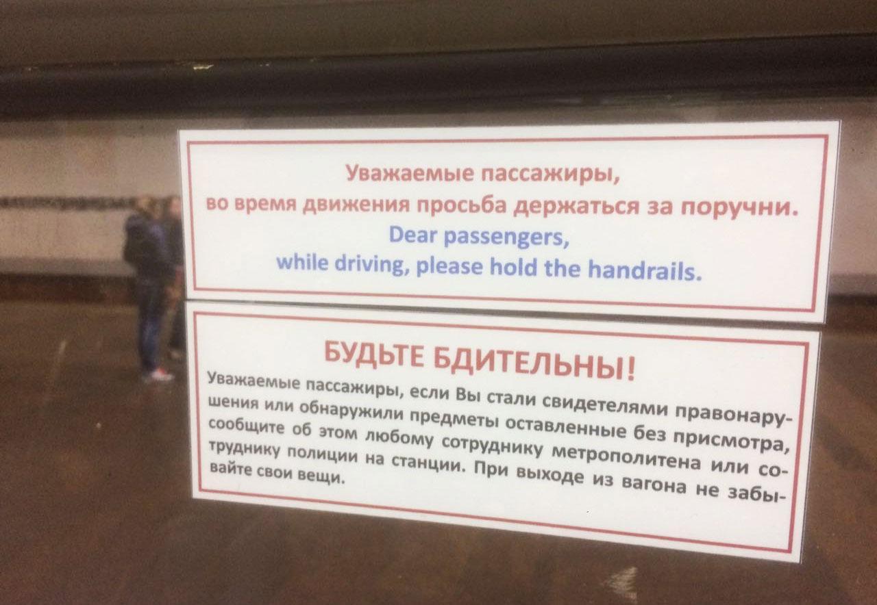 Фото © ПрогородНН