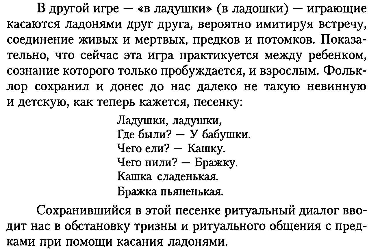 Фото ©Twitter / letopisi_rus