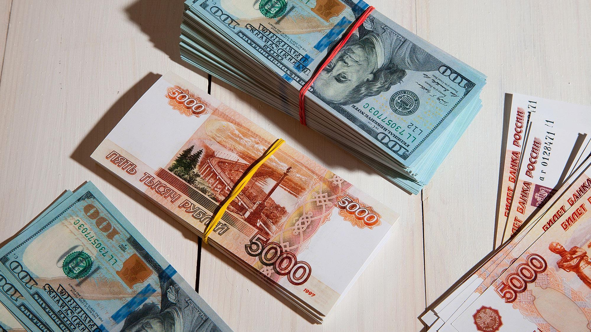 Куда лучше инвестировать деньги? ТОП-9 вариантов в 2020 году