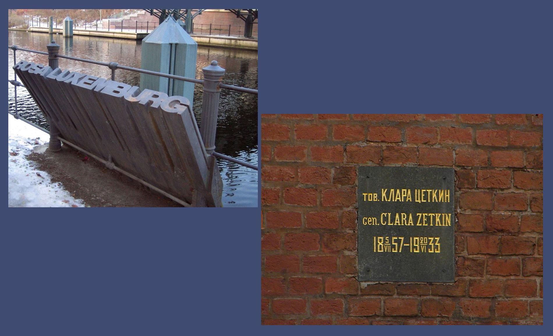 Памятник на месте убийства Розы Люксембург на Ландвер-канале в Берлине / Надгробная плита в Кремлёвской стене. Фото ©Wikipedia