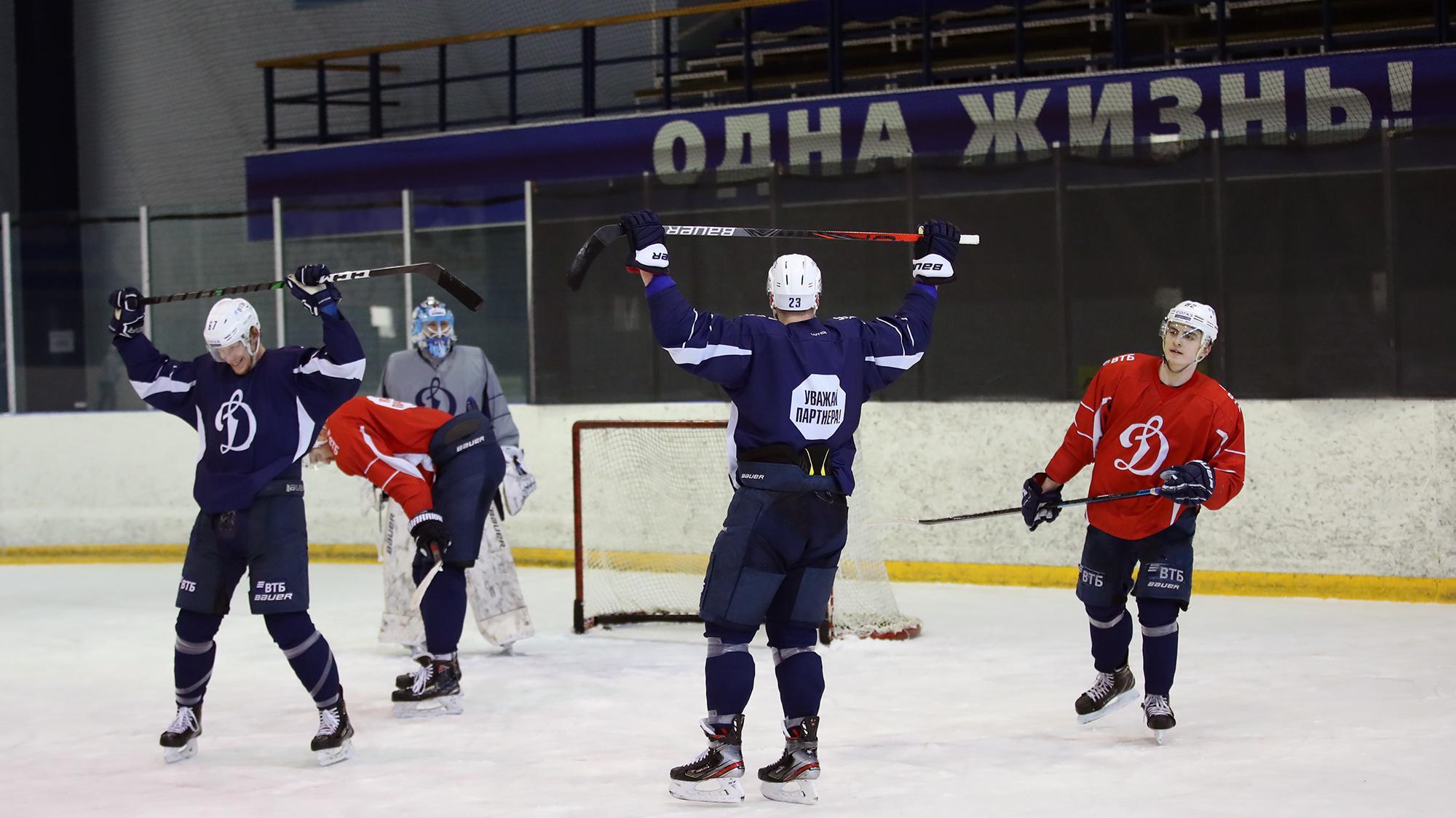 """Фото © Пресс-служба ХК """"Динамо"""" Москва"""