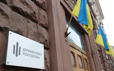 "<p>Фото © <a href=""https://dbr.gov.ua/news/u-dbr-ukomplektovano-pidrozdil-z-rozsliduvannya-sprav-maydanu"" target=""_blank"" rel=""noopener noreferrer"">ГБР Украины</a></p>"