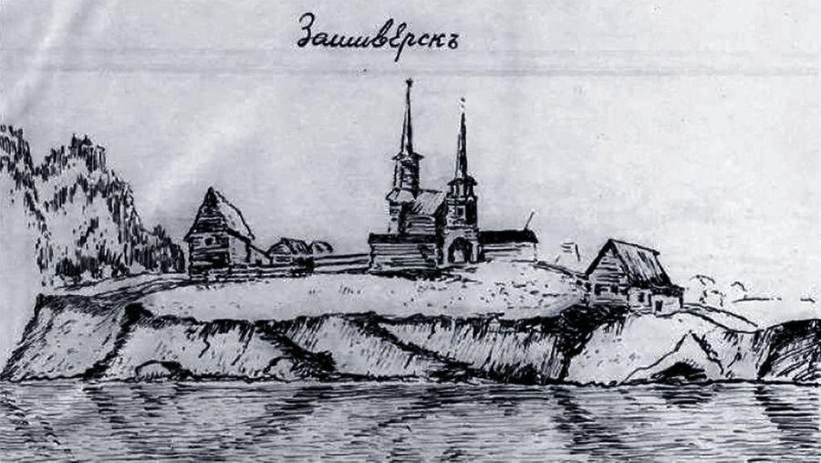 Зашиверск в 1820 году. Рисунок Ф. Матюшкина. Фото © Wikipedia