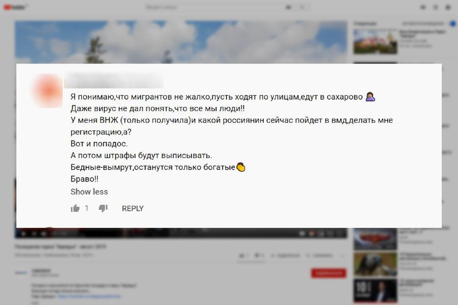 Скриншот © Youtube