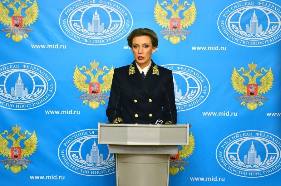 "<p>Мария Захарова.Фото © VK /<a href=""https://vk.com/mid"" target=""_blank"" rel=""noopener noreferrer"">МИД России</a></p>"
